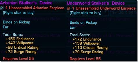 swtor-arkanian-underworld-stalker-8