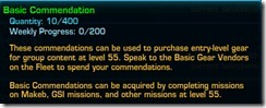 swtor-basic-commendation
