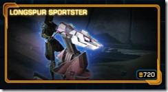 swtor-longspur-sportster