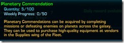 swtor-planetary-commendations