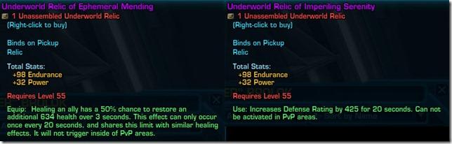 swtor-underworld-relics-3