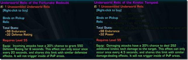 swtor-underworld-relics-5