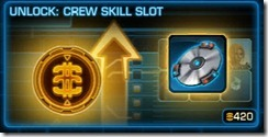 swtor-unlock-crew-skill-slot