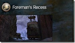 gw2-foreman's-recess-guild-trek