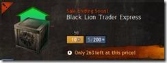 gw2-march-gem-store-sale--black-lion-trader-express-flash