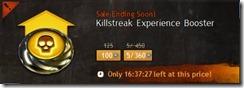 gw2-march-gem-store-sale--killstreak-experience-booster