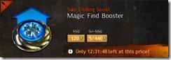 gw2-march-gem-store-sale--magic-find-booster