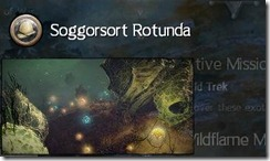 gw2-soggorsort-rotunda-guild-trek