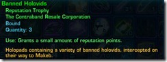 swtor-banned-holovids