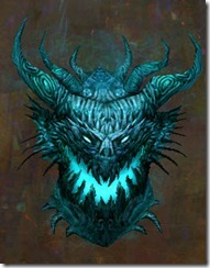 gw2-shield-of-the-dragon's-deep-1