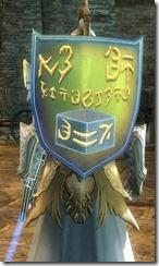gw2-super-shield-skin