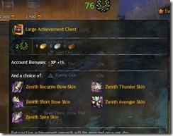 gw2-achievement-rewards