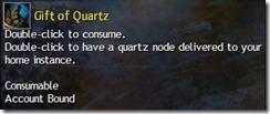 gw2-gift-of-quartz