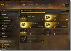 gw2-new-achievement-window-activities