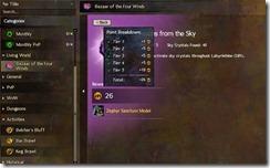 gw2-new-achievement-window-specific-achievements-2