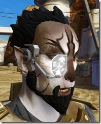 swtor-black-efficiency-scanner-2
