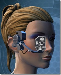swtor-black-efficiency-scanner