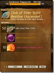 gw2-ascended-crafting-ectoplasm-refinements
