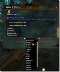 gw2-updated-legendary-stats