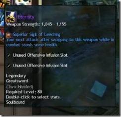 gw2-updated-legendary