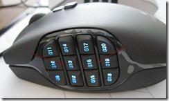 logitech-g600-thumb-grid
