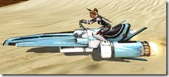 swtor-amzab-breeze-speeder