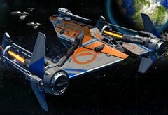 swtor-daring-republic-gunship-paint-job-orange-blue-color-module