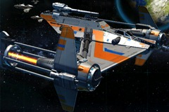 swtor-gr-01-republic-gunship-paint-job-orange-blue-paint-job