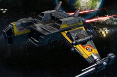 swtor-tz-24-enforcer-red-yellow-color-module-inverted