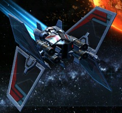 swtor-valiant-imperial-scout-paint-job-grey-dark-red-color-module-sting-inverted