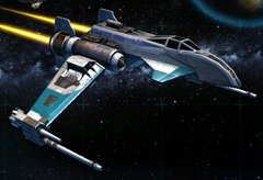 swtor-valiant-republic-strike-fighter-paint-job-dark-blue-dark-turquoise-color-module-inverted