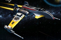 swtor-valiant-republic-strike-fighter-paint-job-red-yellow-color-module-inverted