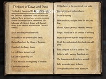eso-lorebooks-the-book-of-dawn-and-dusk-3