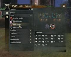 gw2-pvp-build-UI-6