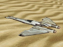swtor-model-novadive-pet-2