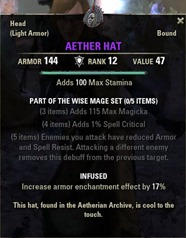 eso-aetherian-archive-trial-loot-11