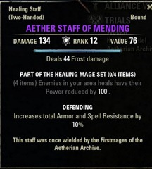 eso-aetherian-archive-trial-loot-19