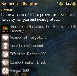 banner of discipline