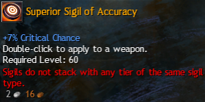 sigil accuracy