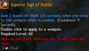 sigil battle
