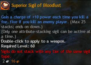 sigil bloodlust