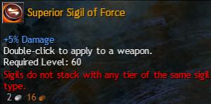 sigil force