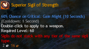 sigil strength