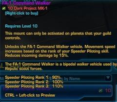 swtor-fa-1-command-walker-4