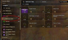 gw2-blood-and-madness-2014-achievement-guide-2