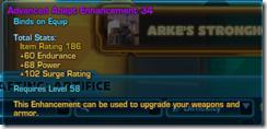 Adept Enhancement 34 Purple