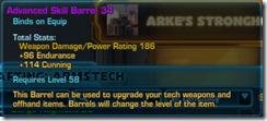 Skill Barrel 34 Purple