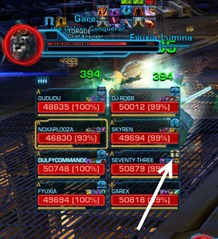 swtor-torque-operation-guide-8
