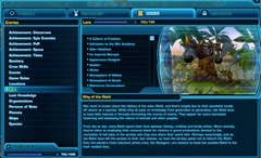 swtor-way-of-the-rishi-lore-object-3
