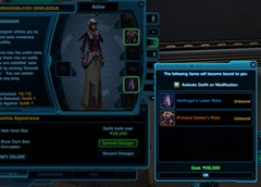 swtor-outfit-designer-guide-4